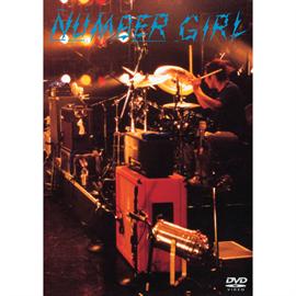 ナンバーガール - NUMBER GIRL