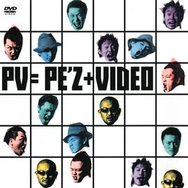 PE'Z - PE'ZのVideo集