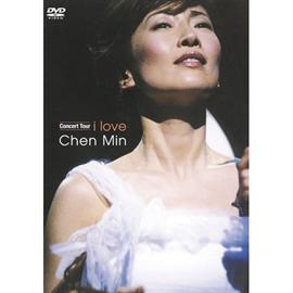 チェン・ミン - Concert Tour i love
