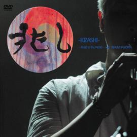 PE'Z - 兆し -KIZASHI-」 ~Road to the World~ vol.1 REALIVE IN KOREA