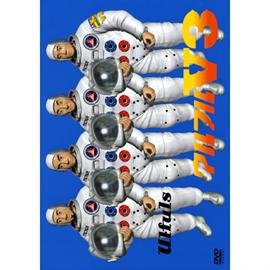 ウルフルズ - ウルフルV3