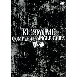 黒夢 - 黒夢 COMPLETE SINGLE CLIPS