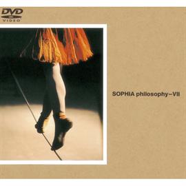 SOPHIA - philosophy - VII