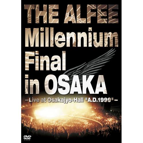 "Garden Centre: THE ALFEE Millennium Final In OSAKA-Live At Osakajyo-Hall"" A.D.1999""-[DVD]"