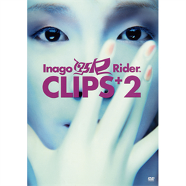 175R - CLIPS+2