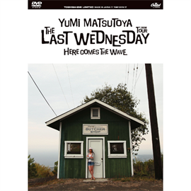 松任谷由実 - THE LAST WEDNESDAY TOUR 2006-HERE COMES THE WAVE-