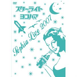 SOPHIA - Sophia Live 2007 スターライト ヨコハマ