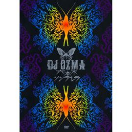 DJ OZMA - 六本木ツンデレラ