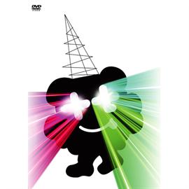 Base Ball Bear - 映像版『バンドBについて』第1巻