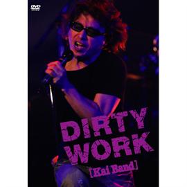 甲斐バンド - DIRTY WORK