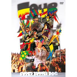 SUPER BUTTER DOG - TOUR ザ・グッバイ(通常盤)
