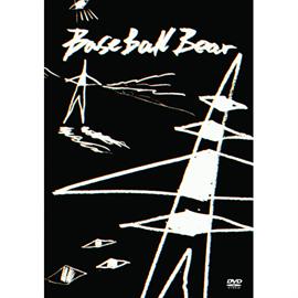 Base Ball Bear - 映像版『バンドBについて』第二巻