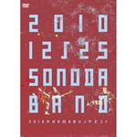 2010年12月25日のソノダバンド