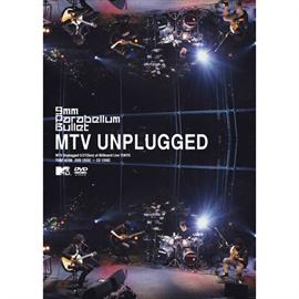 9mm Parabellum Bullet - MTV Unplugged