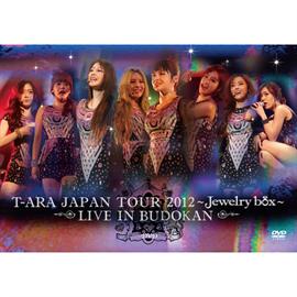 T-ARA - T-ARA JAPAN TOUR 2012 ~ Jewelry box ~ LIVE IN BUDOKAN