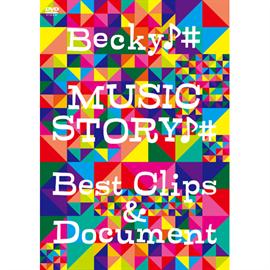 ベッキー♪♯ - MUSIC STORY♪♯ ~ Best Clips & Document
