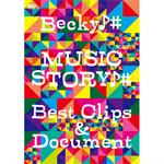 MUSIC STORY♪♯ ~ Best Clips & Document