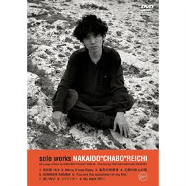 """仲井戸麗市 - solo works NAKAIDO """"CHABO"""" REICHI 30th anniversary videoclips 1991-1999"""