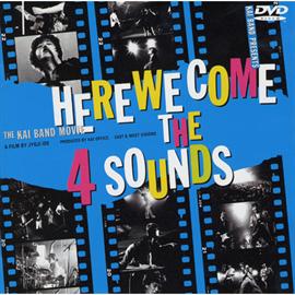甲斐バンド - HERE WE COME THE 4 SOUNDS