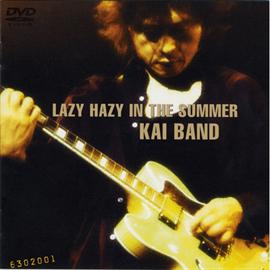 甲斐バンド - LAZY HAZY IN THE SUMMER