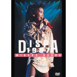 本田美奈子 - DISPA 1987