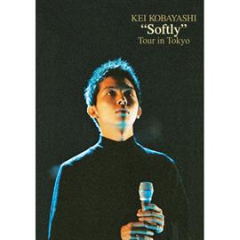小林 桂 - SoftlyTour in Tokyo