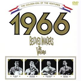 ベンチャーズ - ザ・ベンチャーズ 1966 スペシャル (イン・ジャパン)