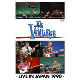 ベンチャーズ - ライヴ・イン・ジャパン 1990