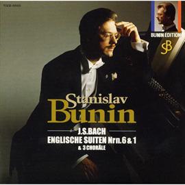 スタニスラフ・ブーニン - バッハ:イギリス組曲第6番&1番 他