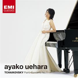 上原彩子 - チャイコフスキー:ピアノ協奏曲第1番/ムソルグスキー:組曲「展覧会の絵」