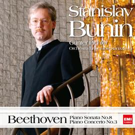 スタニスラフ・ブーニン - ベートーヴェン:ピアノ協奏曲第3番