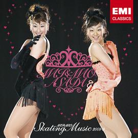 V.A. - 浅田舞&真央 スケーティング・ミュージック2008-9