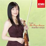 ヴィヴァルディ:ヴァイオリン協奏曲集「四季」 作品8 1-4