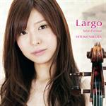 新倉 瞳 - ラルゴ~愛の挨拶