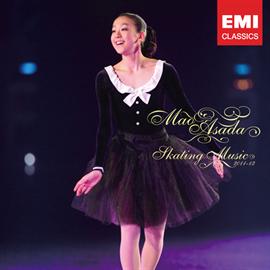 ヴァリアス - 浅田真央スケーティング・ミュージック 2011-12 (CD+DVD)