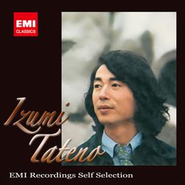 舘野 泉 - EMIレコーディングス・セルフ・セレクション