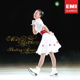 V.A. - 浅田真央スケーティング・ミュージック2012-13