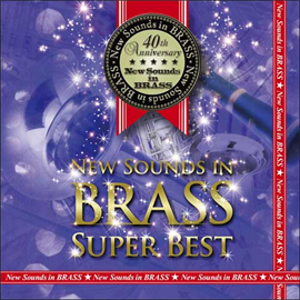 東京佼成ウインドオーケストラ - New Sounds in BRASS SUPER BEST
