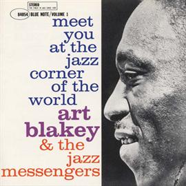 アート・ブレイキー - ジャズ・コ-ナ-で会いましょう Vol.1
