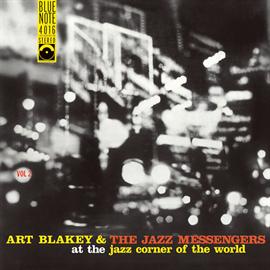 アート・ブレイキー - アット・ザ・ジャズ・コーナー・オブ・ザ・ワールドVol.2