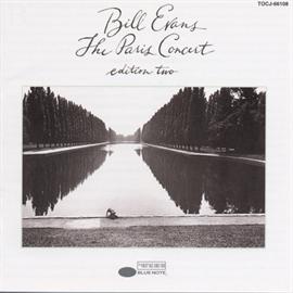 ビル・エヴァンス - ザ・パリ・コンサート・エディション 2