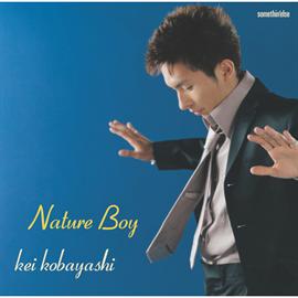 小林 桂 - ネイチャー・ボーイ / NATURE BOY