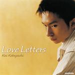 ラヴ・レターズ / Love Letters