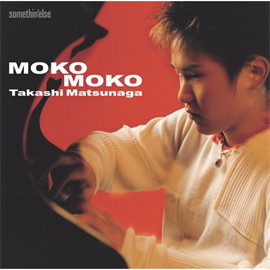松永貴志 - MOKO-MOKO