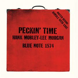 ハンク・モブレー - ペッキン・タイム+3