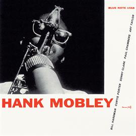 ハンク・モブレー - ハンク・モブレー