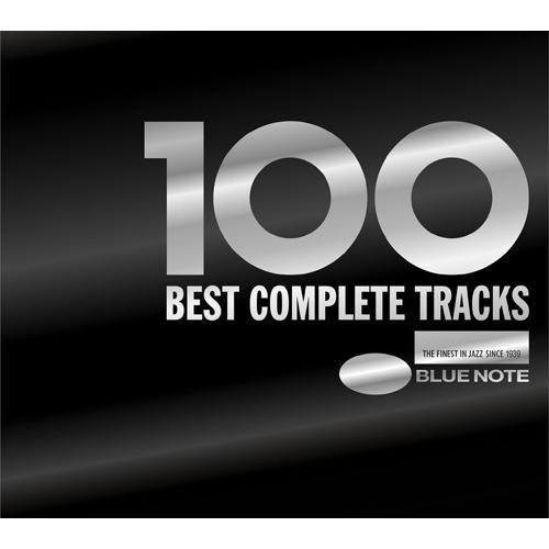 ベスト・ブルーノート100 コンプリート・トラックス - ヴァリアス