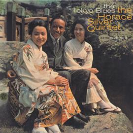 ホレス・シルバー - ザ・トーキョー・ブルース / THE TOKYO BLUES