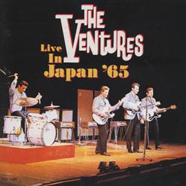 ベンチャーズ - ベンチャーズ・コンプリート・ライヴ・イン・ジャパン '65
