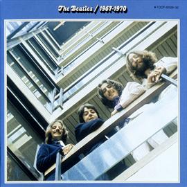 ザ・ビートルズ - ザ・ビートルズ1967年-1970年